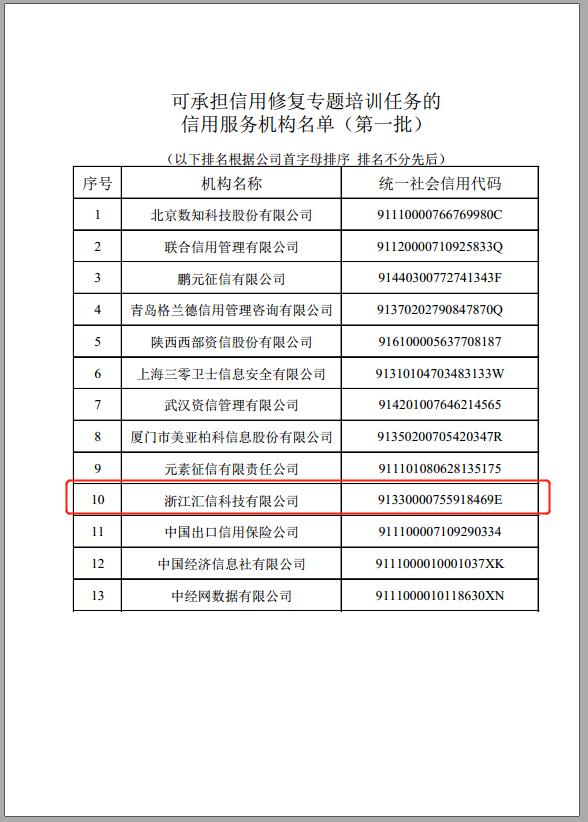 http://lpsp-cms-temp.oss-cn-shanghai.aliyuncs.com/472DF6536D1A40EBAA543783A342DAF4