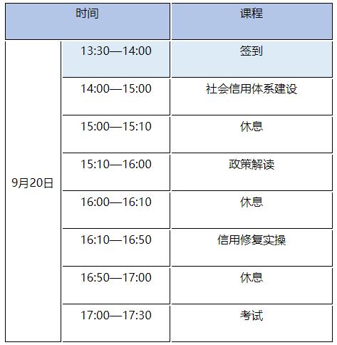 http://lpsp-cms-temp.oss-cn-shanghai.aliyuncs.com/8574F611C5B84DF791FA43F306D42F48
