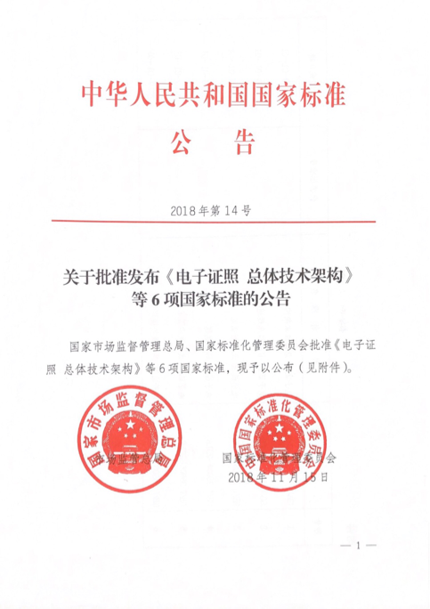 http://lpsp-cms-temp.oss-cn-shanghai.aliyuncs.com/8B65E93077574A5DAF42174B02380C21
